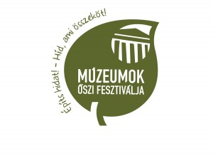 mof_2016_logo